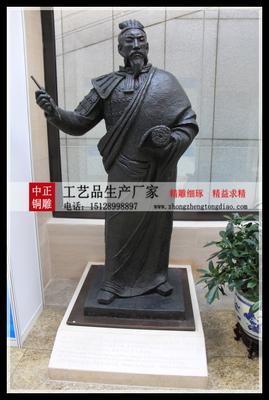 孙子銅雕像