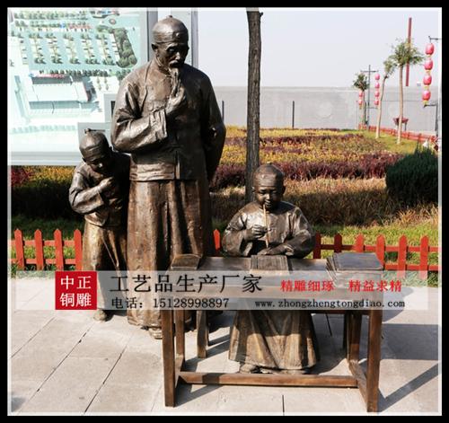 铸造人物民俗铜雕