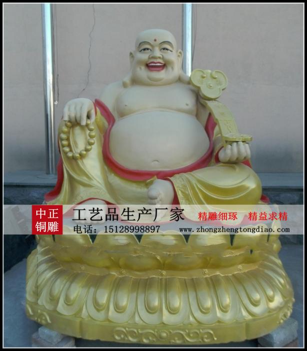 彩绘弥勒佛铜像