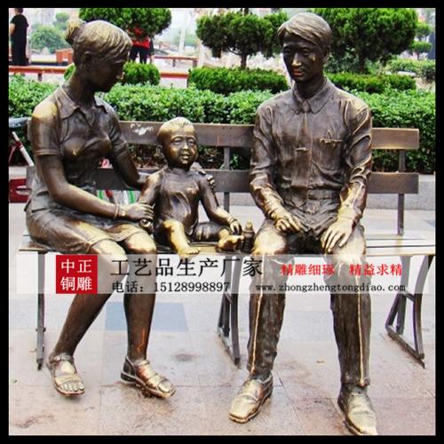 铸造《步行街雕塑》、《商业步行街雕塑》、《人物銅雕塑》