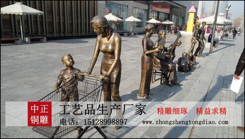 生产步行街雕塑