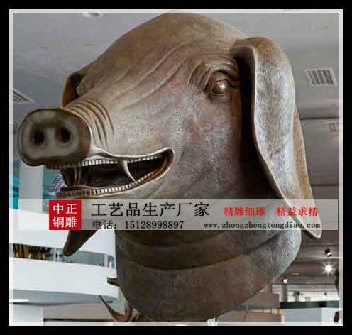 十二生肖猪兽首雕塑