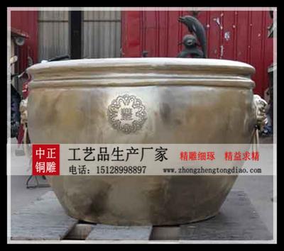 大缸銅雕厂