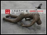 創意雕塑廠家
