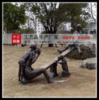 園林人物雕塑