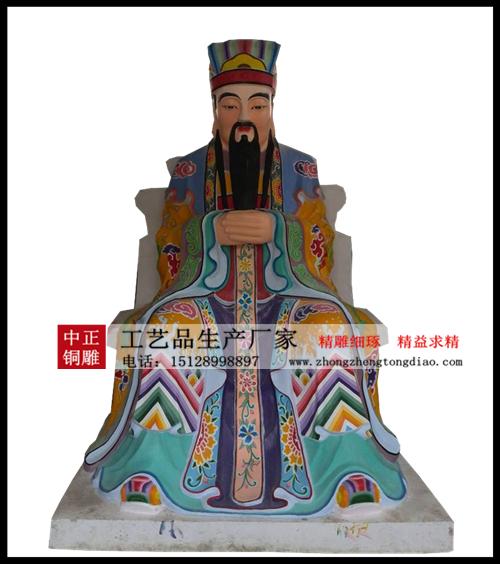 河北中正銅雕厂家专业生产玉皇大帝铜像_銅雕玉皇大帝。欢迎来电垂询。