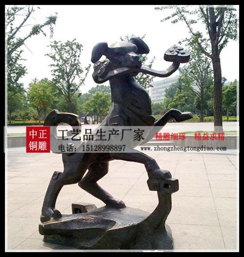 鑄銅狗雕塑