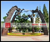 園林景觀雕塑設計制作廠家