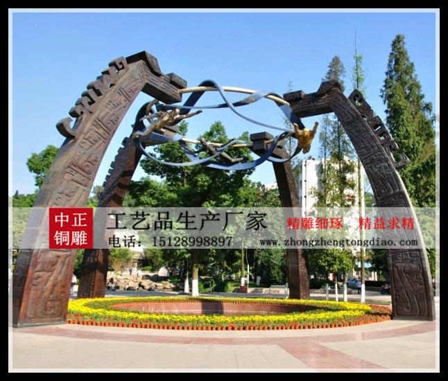 景觀雕塑具有地標價值,在環境景觀設計中起著特殊而積極的作用。