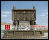 大型城市景觀雕塑制作厂家
