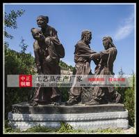 二十四孝銅像