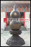 定做寺院銅葫蘆