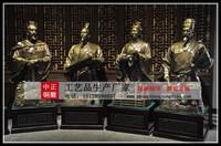 李冰,宇文恺,黃道婆,李時珍