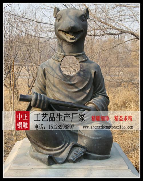 十二生肖铜雕生产厂家