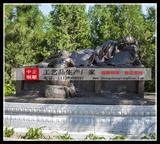 铸銅雕塑二十四孝文化雕塑