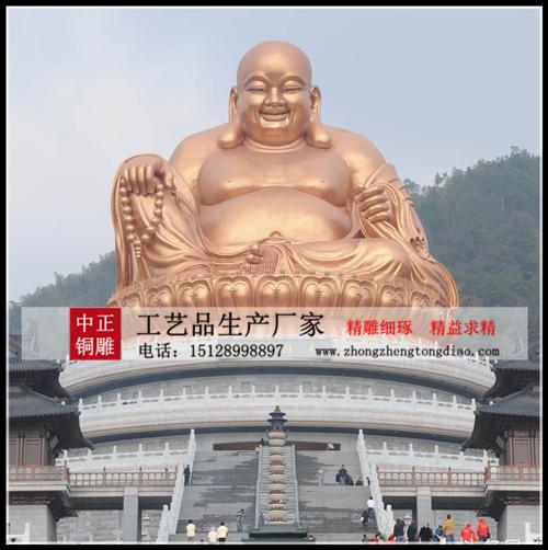 定做大型彌勒佛銅像