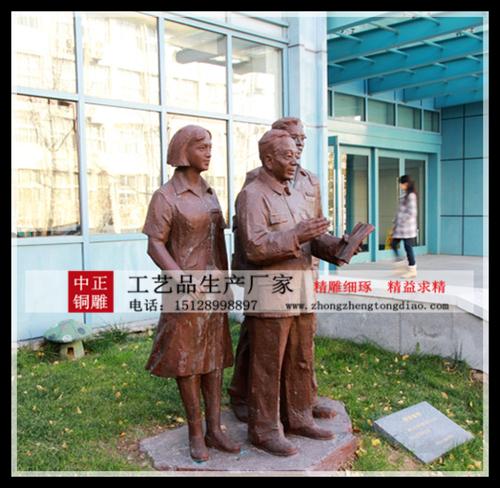 专业铸造人物雕塑-現代人物雕塑-校园人物銅雕-设计校园人物雕塑-人物銅雕生产厂欢迎您来电咨询。