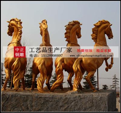 銅雕马价格