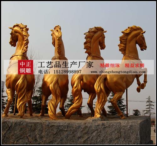 供应銅雕马