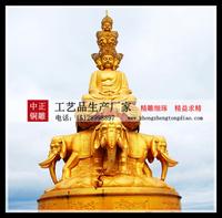 普贤菩萨銅雕质量