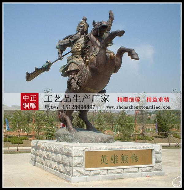 关公骑马雕塑