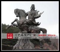 關公騎馬雕塑