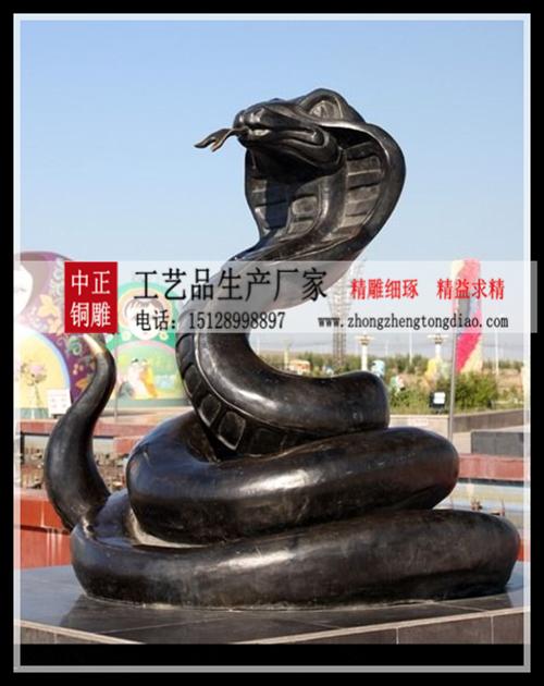 十二生肖蛇雕塑价格