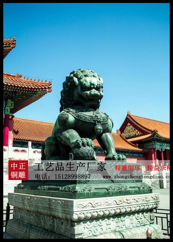 2米高故宫青铜狮子