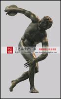 擲鐵餅者雕塑