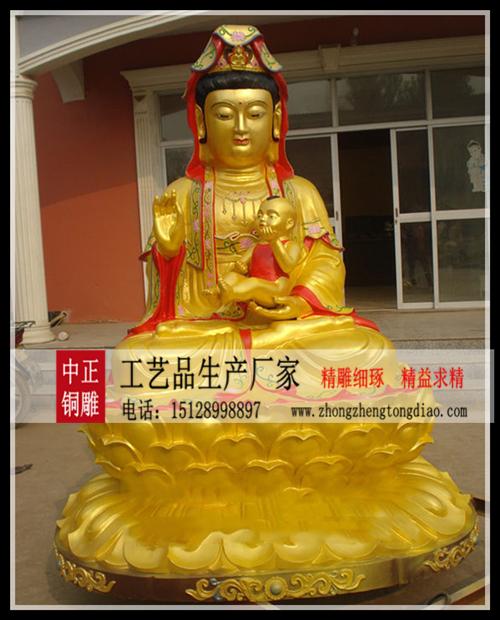 銷售觀音菩薩銅像_送子觀音銅像廠家歡迎各界人士來電垂詢。