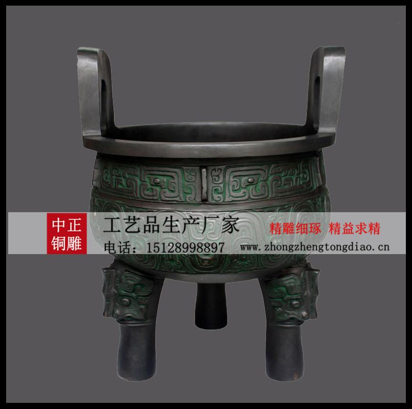 專賣銅鼎_銅鼎圖片由河北中正銅工藝品制造有限公司提供。歡迎各界人士來電垂詢。