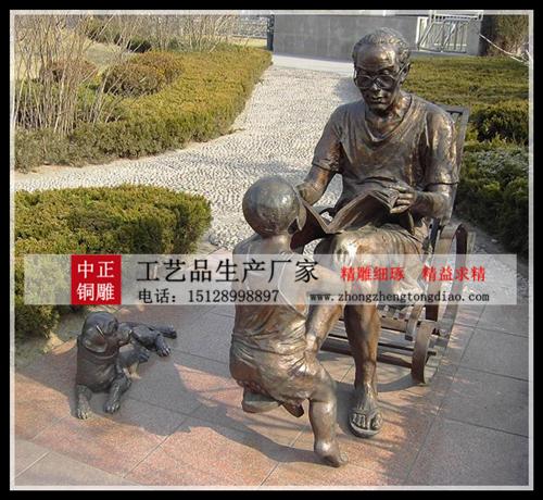 铸铜園林人物雕塑
