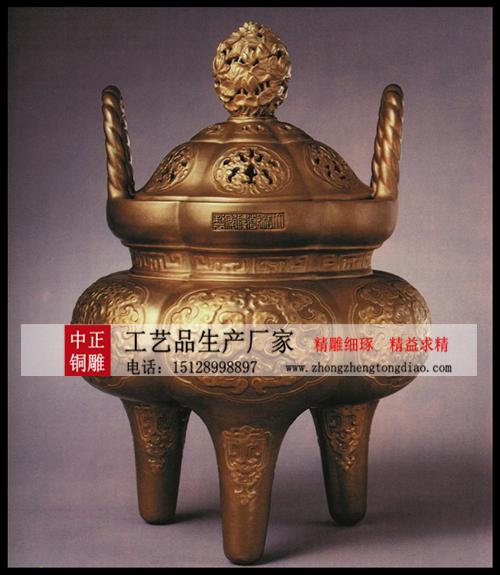 銅香爐鑄造價格_訂做寺院銅香爐_銅香爐雕塑廠家歡迎各界人士來廠考察。