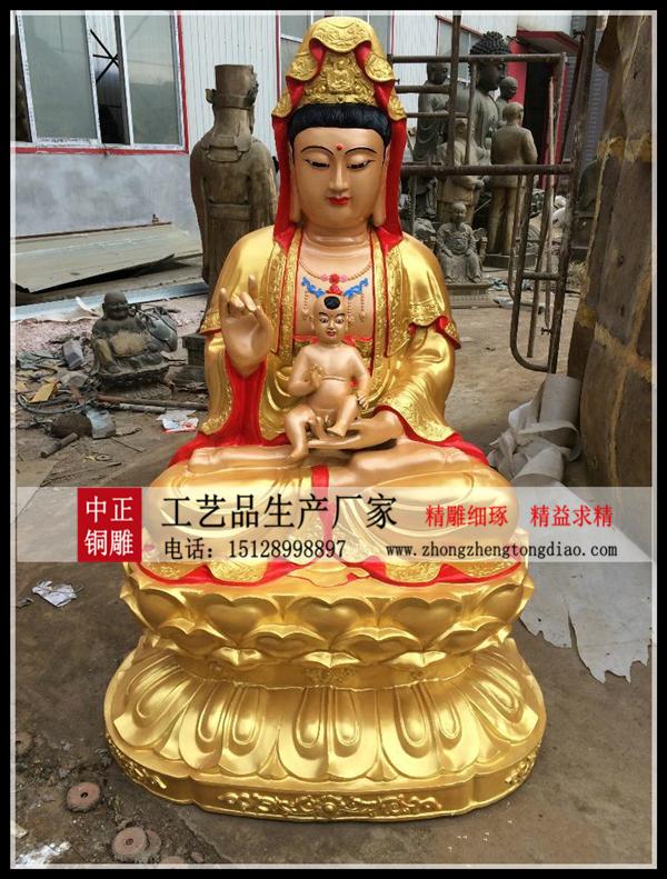 专业生产贴金观音菩萨铜像_铸造观音菩萨铜像欢迎咨询河北中正銅雕生产厂家。