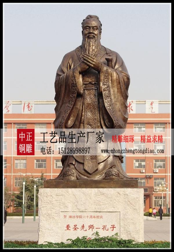 孔子雕像作爲敬奉對象的主要原因是讓中國的學子都能夠繼承中國的孝道文化。