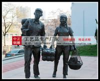 定制現代人物雕塑
