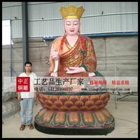 地藏王菩薩銅像廠家