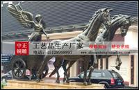 生产马拉车銅雕