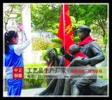 校園人物雕塑價格_鑄銅校園人物廠家歡迎各界人士來電垂詢。
