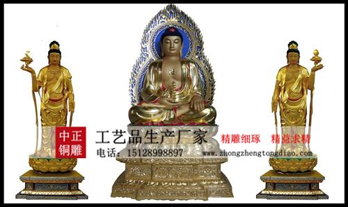 东方三圣铜像价格