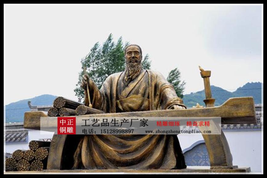 百姓敬仰孫思遜的人品、醫術,所以在建造玄真觀時,就把藥王《孫思遜》雕像供在了觀裏
