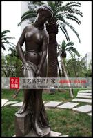 园林西方人物銅雕塑