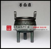 青銅器圆鼎雕塑