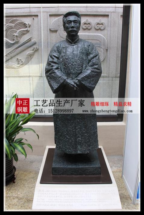 生产古代名人铜像-定制现代名人雕像-铸铜校园人物-校园人物銅雕厂欢迎各界人士来电咨询。