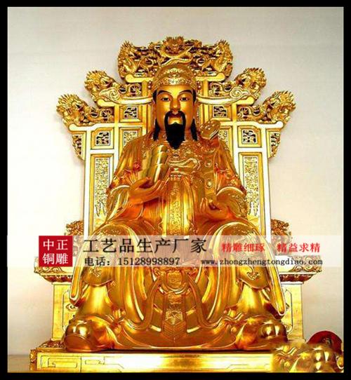 贴金铜佛像