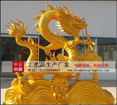 銅龍雕塑图片