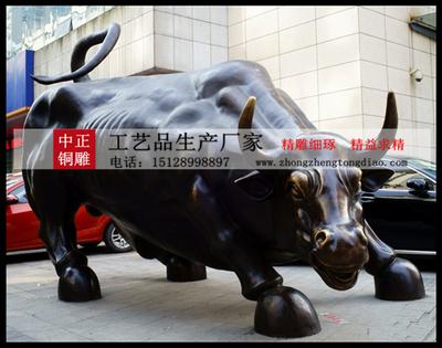 三峡牛銅雕