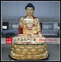 銅雕五方佛銅像