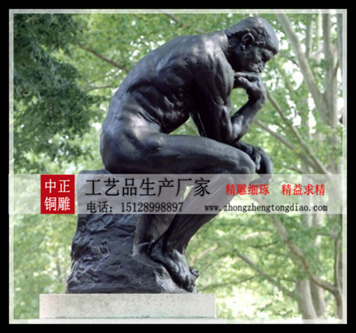 承接思想者雕塑