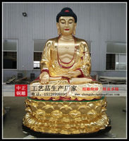 定做五方佛銅像